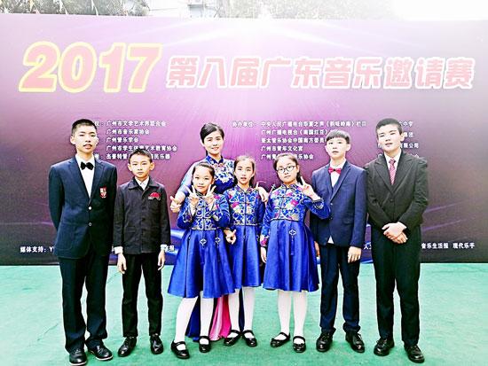 第八届广东音乐邀请大赛二胡团队