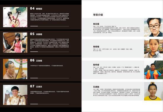 2016二胡小冯老师师生音乐会4