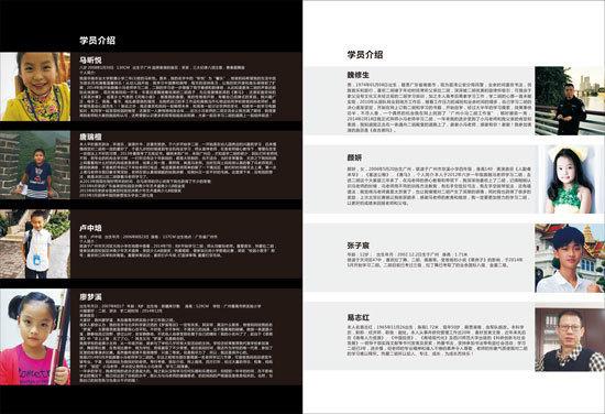 2016二胡小冯老师师生音乐会5