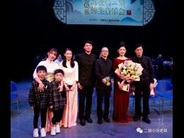 部分观众合影2,第6届冯敏怡二胡师生音乐会